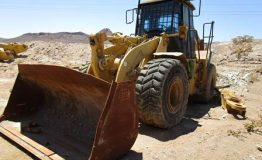 Caterpillar 950G Front End Loader
